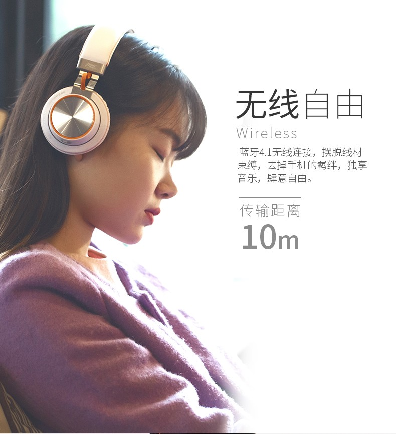 headset Bluetooth 4.1 music headset over the earphone with mic for xiaomi (3)