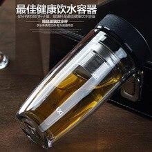 420 ML Doppel Isolierglas Flasche DIY Gesunde Tee Tasse Edelstahl teefilter teesiebe Wasserkocher Thermische Glas tassen