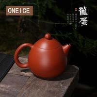 Чжу глиняный грязи яйцо дракона Чай горшок Исин Purply глины Чай горшок Китайский Kongfu Чай Pots