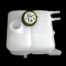 Automobile Auxiliary Kettle Water Tank Coolant Expansion Kettle Antifreeze Kettle Lid Suitable For 04-12 Mazda 3