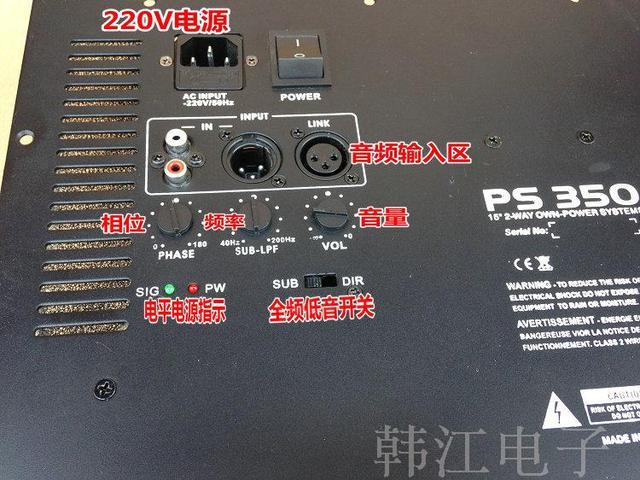 Amplifier board 600W 3
