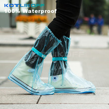KOTLIKOFF Two pairs reusable overshoes woman / man / child thick waterproof boots cycle rain flat antiskid overshoes