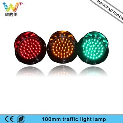 Shenzhen LED Factory New Customized 100mm Traffic Signal Light Lamp One Piece Choose One Color