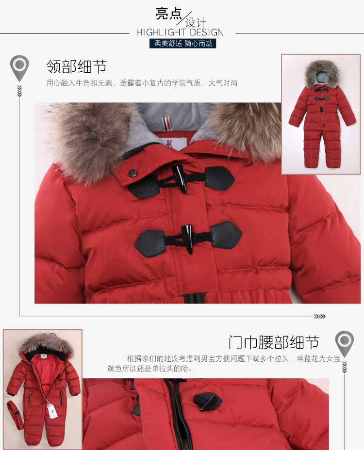 warm jacket degrees Girls 6