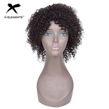 X-Elements Peruvian Jerry Curly Short Human Hair Wigs With Baby Hair 8 Inch Non Remy 100% Human Hair Wig For Black Women(China)