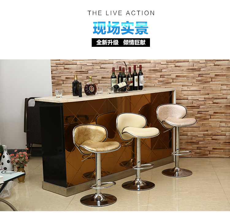 The bar chair, hairdressing chair. , the front desk chair. the bar chair hairdressing chair the back of a chair stool rotating lifting chair