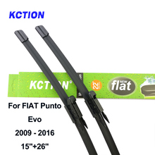 Windshield wiper blade windscreen rear wiper car accessories for FIAT Punto Evo / Punto 3 Doors / Punto 5 Doors / Grande Punto вибратор mystim al punto фуксия