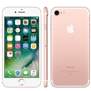 Image 3 - Unlocked Apple iPhone 7 32/128GB/256GB IOS 10 12.0MP 4G kamera dört çekirdekli parmak izi 12MP 2910mA iphone7 LTE cep telefonu