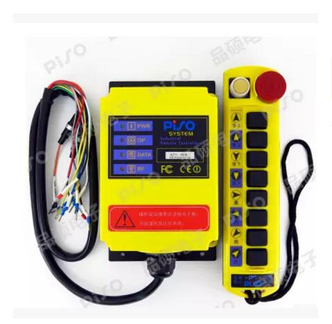 Industrial wireless remote controller, electric hoist controller, A211 (MD type) lifting tool handle