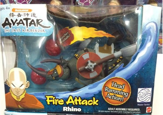 1pcs 31 20cm AVATAR fire attack action figure doll 800gram box package Japanese Cartoon anime toy