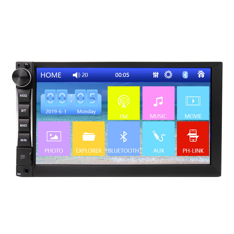 Car-Mp5-Player Mirror-Link Android Multimedia Univer 7inch FM with Fm/Usb/sd Hot Sopport