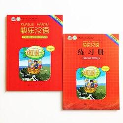 Gelukkig Chinese Student's Book & Werkboek voor Chinese Beginners (Rangen 6-8 Studenten) russische Versie EEN School Jaar Textbook