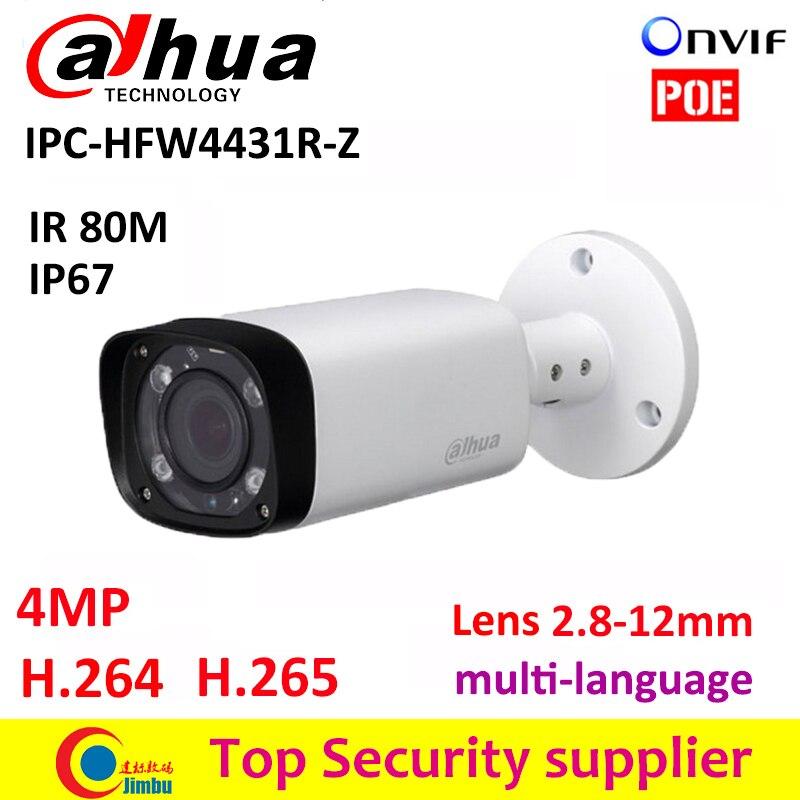 Dahua Poe varifocal motorized lens 2.8mm ~12mm camera IPC-HFW4431R-Z H.265 network CCTV camera 4MP IR 80M ip camera HFW4431R-Z dahua motorized lens 2 7mm to 12mm ip camera ipc hfw2320r zs 3mp poe cctv ip camera ir 30m day night vision security ip camera