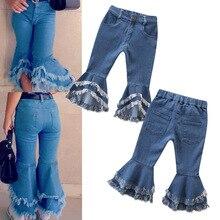 Штаны для девочек в европейском и американском стиле; модные стильные джинсы; расклешенные брюки; детские джинсовые брюки с расклешенным низом для маленьких детей; укороченные брюки