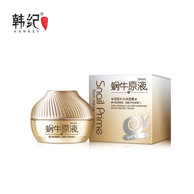 Hankey nova marca caracol essência creme para o rosto cuidados com a pele branqueamento de controle de óleo hidratante anti-envelhecimento anti rugas natural beauty