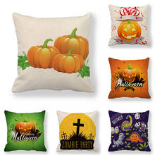 45cm*45cm Cushion cover  Halloween Pumpkin linen/cotton pillow case sofa and Home decorative pillow cover shabby chic car decorative cushion cover retro truck mini bus game chair pillow cover 45cm pillow case home decor sofa bedding