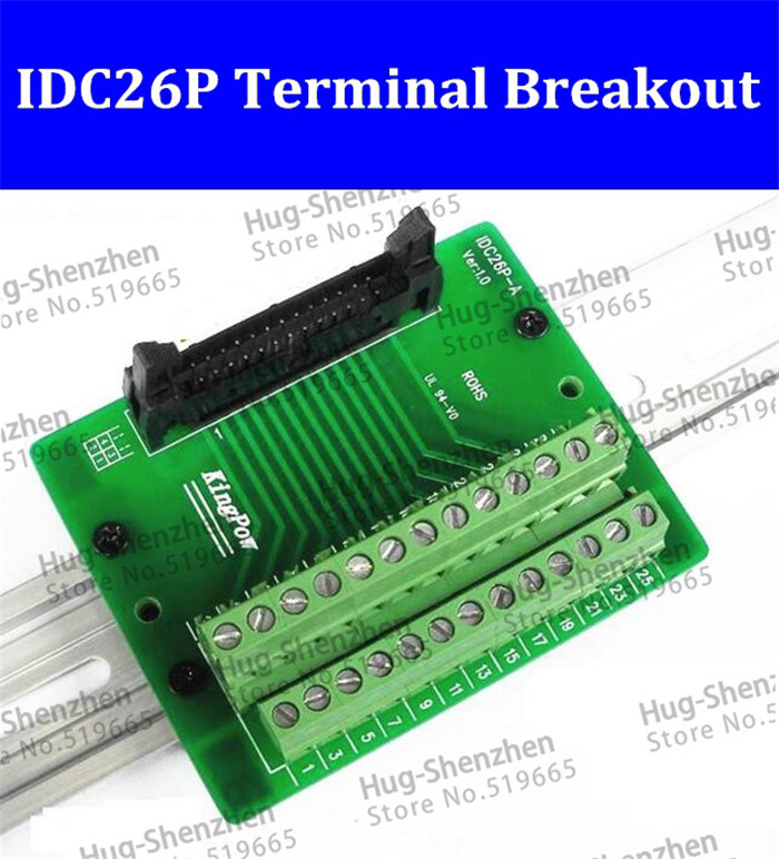 IDC26P IDC 26 Pin Male Connector to 26P Terminal Block Breakout Board Adapter PLC Relay Terminals DIN Rail Mounting 1756 tbch ab plc module controllogix 36 pin terminal block