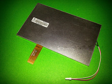 Original New 7 0 inch TFT LCD screen for AT070TN07 V D V A V B