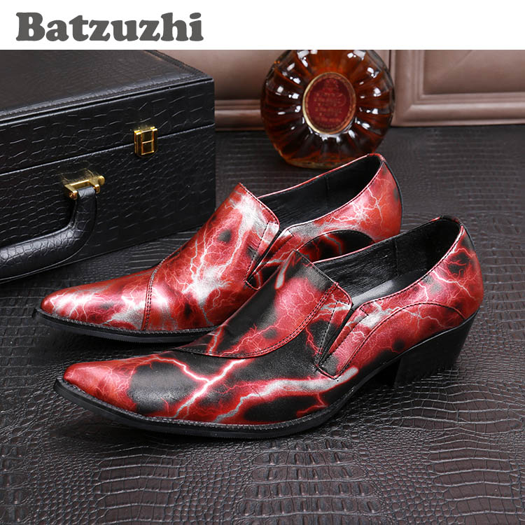 Batzuzhi Red Fashion Business Men Shoes Personalized Hairdressers Leather Shoes Lightning Leather Wedding Shoes Men, EU38-46Batzuzhi Red Fashion Business Men Shoes Personalized Hairdressers Leather Shoes Lightning Leather Wedding Shoes Men, EU38-46