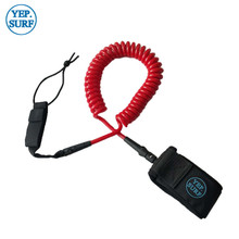 SUP Leash 7mm 6ft