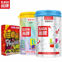 ELASUN 54/112 PCS 8 Styles Ultra Thin Condom Ice Fire Dotted Pleasure Natural Latex Condoms For Men Sex Toys Products Wholesale