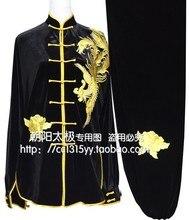 Customize Chinese Tai chi uniform kungfu clothing Martial arts outfit taiji clothes winter for girl women boy men kids children