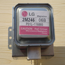 magnetron 2m246 General  2m219K 2M214  M24-410A magnetron microwave  Microwave parts  Lg of the magnetron