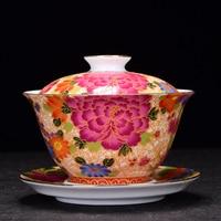 Jingdezhen Seramik Çay Gezdirilir Emaye Altın Tel Şakayık Kapak Kase Çin KungFu Gaiwan çay bardağı Çay Kase Teaware Ücretsiz Shiping Çay Kasesi Ev ve Bahçe -