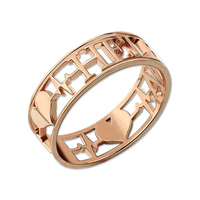 AILIN Personalized Dainty Heartbeat Ring Name Ring Love Heart Ring Rose Gold Color