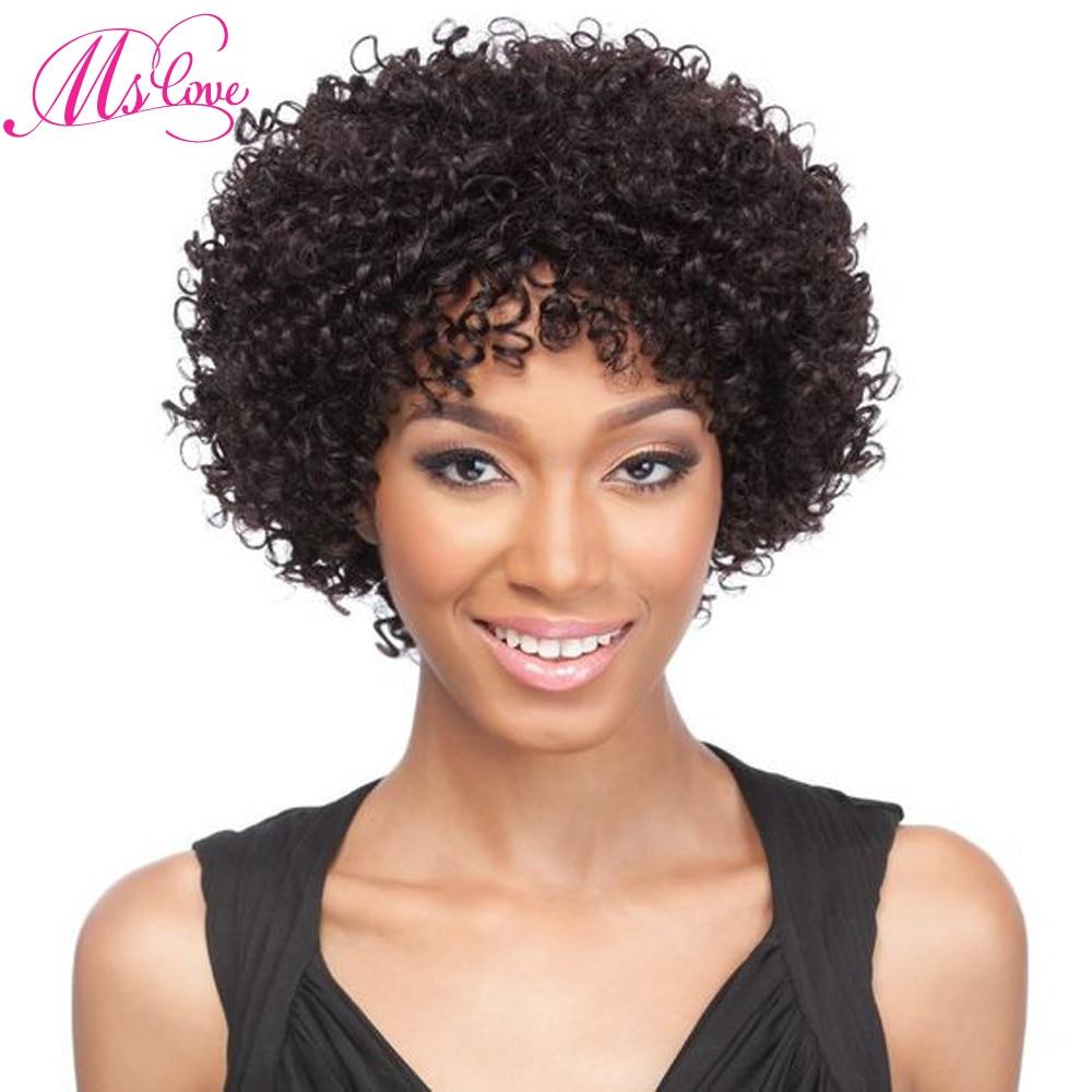 MS люблю Короткие вьющиеся парик человеческих волос для Для женщин не Реми бразильский вьющимися парик Бесплатная доставка