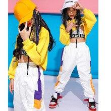 Детский танцевальный костюм для концерта, толстовка с капюшоном для девочек, штаны, одежда для сцены в стиле хип-хоп, одежда для уличных танцев, одежда для выступлений