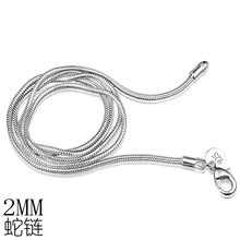 Steampunk Silver color Jewelry collares grandes de moda 2019 thin Snake Chains 925 stamp Necklace Women Chain Girls(China)