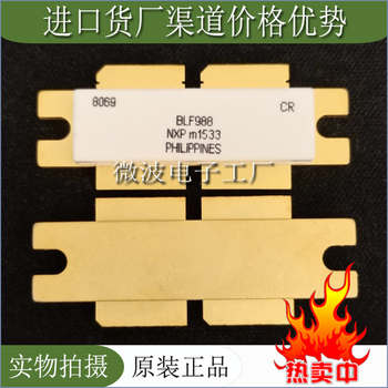 BLF988S SMD RF buis Hoge Frequentie buis Power versterking module