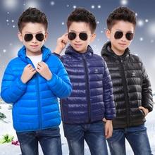 Kids Winter Coats Children Thick Cotton Warm Jackets Boys Girls Light Portable Parka Children Winter Clothes Kids Warm Coats