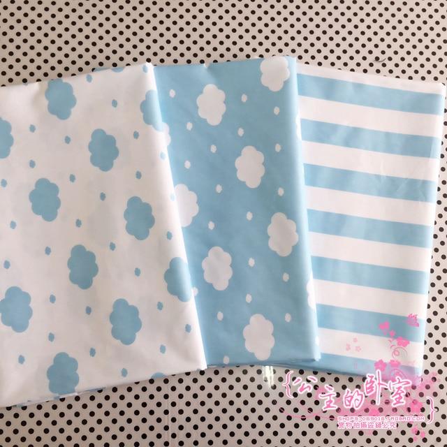 Muitas vezes 160 cm * 50 cm azul tecido nuvem dos desenhos animados cotton  DS24