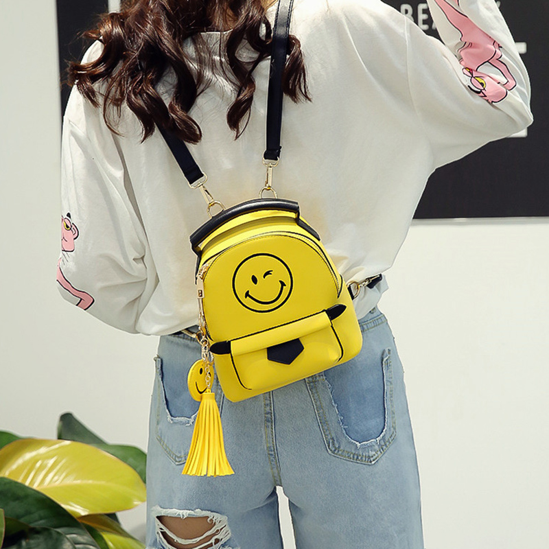 2017 Women Fashion Tassel Leather Bags Yellow Smile Backpack Cute Small Female Backpack for Girls Backpacks Ladies Pu Backpacks watch winder lt wooden automatic rotation 6 7 watch winder storage case display box rose red and inside is white