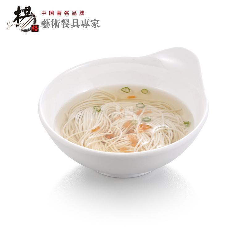 Korean imitation porcelain plastic melamine small noodle rice soup bowl dinnerware sauce container restaurant tableware supplies