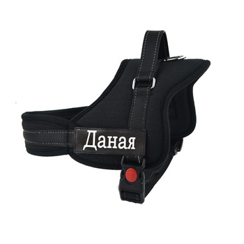 Hot Sale Large Dog Name Harness Small Medium Big Dog Harness Personalized Harness for Dogs 1