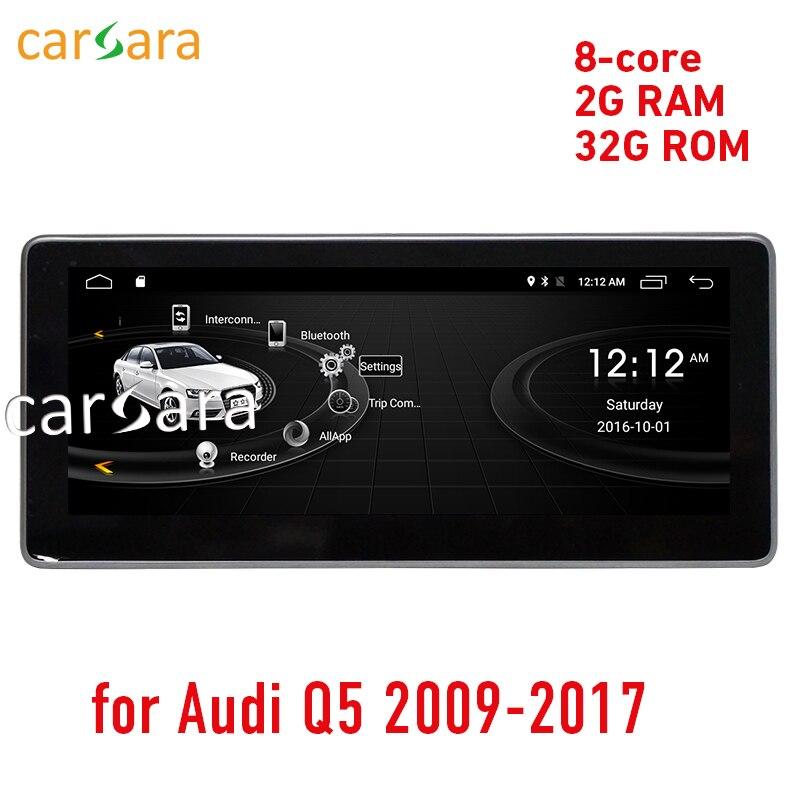 Display para Audi Q5 carsara 2G RAM Android 2009-2016 10.25