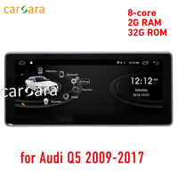 carsara 2G RAM Android display for Audi Q5 2009 2016 10.25 touch screen GPS Navigation radio stereo dash multimedia player