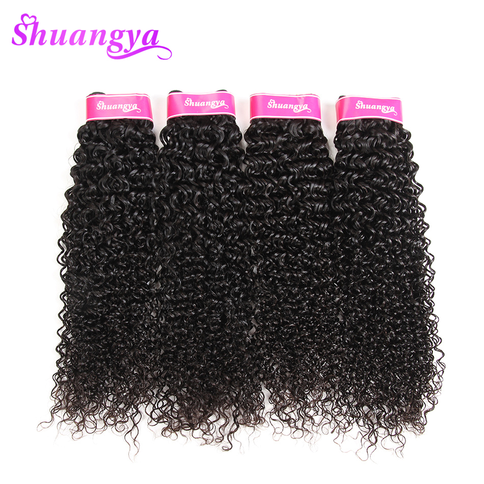 Brazilian Afro Kinky Curly Hair Weave Bundles Natural Color 100% Human Hair Bundles 10-28 Inch Remy Hair Extension Shuangya