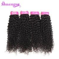 Shuangya волосы афро кудрявый вьющиеся волосы Weave Связки Natural Цвет бразильский Человеческие волосы утка 10-28 дюймов не Волосы Remy расширения