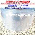18650 bateria de lítio cor transparente embalagem PVC termoencolhíveis invólucro película do encolhimento térmico 152mm de largura