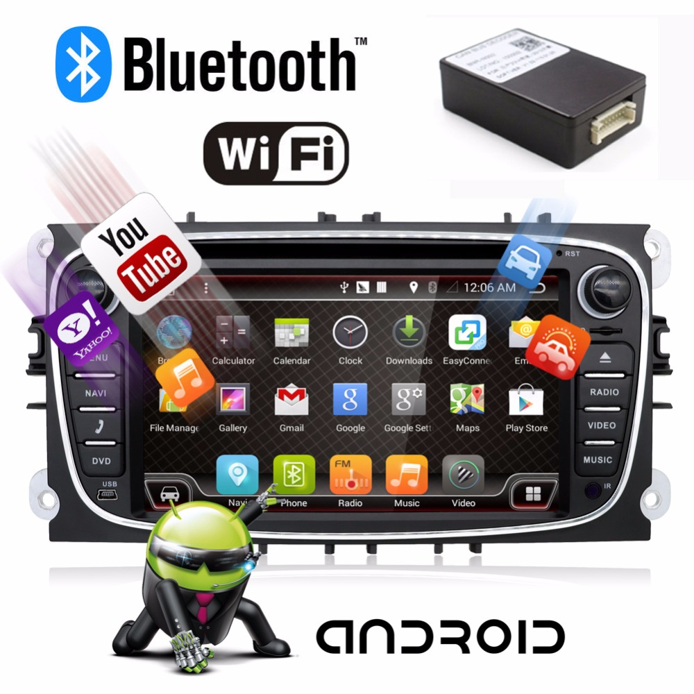 bosion 2din Quad Core Android 7.1 Car DVD for Ford Mondeo Focus S-max GPS touch screen