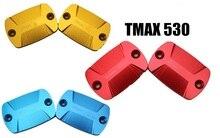 Велосипед TMAX 530 500 TMAX530 Т-MAX530 алюминия С ЧПУ тормоз масло крышка одна пара (три цвета опционально)