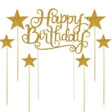 7pcs Gold/Silver Glitter Birthday Party Cake Decor Star topper Childrens Supplies Wedding Decoration Baby Shower