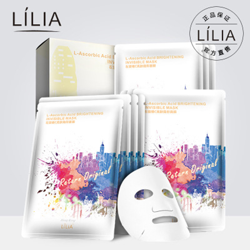 Oil Control Moisturizing Silk Mask For The Face Skin Care Anti Wrinkle Whitening Face Mask Sheet Treatment Anti Aging