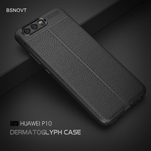 For Huawei P10 Case Soft Silicone Luxury Leather Shockproof Anti-knock Back Cover BSNOVT