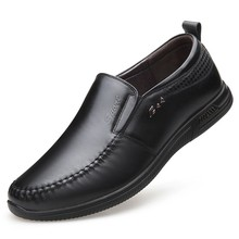 Men's Cow Genuine Leather Casual Shoes Breathable Soft Sole Driving Shoes Male Flats Loafers Sapatos Homens Size 38-44 DA041 large size mens fashion wedding party cow suede leather shoes slip on lazy driving shoe nubuck flats loafers breathable sapatos