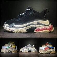 Новые-BL тройной S 17FW кроссовки для мужчин и женщин кроссовки Винтаж Kanye West Старый Дедушка тренер тапки Уличная обувь